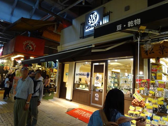 meet e343a 23bde 1日で19店舗周ってみた】東京にある腕時計の並行輸入店巡り。